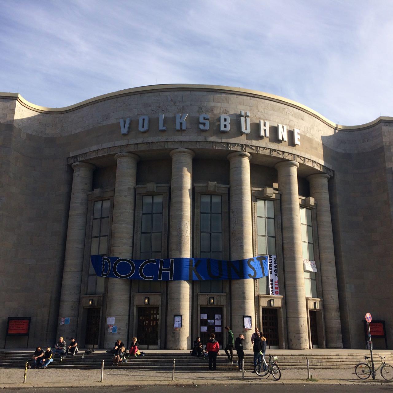 """""""Doch Kunst"""" / ベルリンとシアターの関係"""