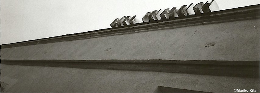 Berlin 1997 / 90年代のベルリン⑥