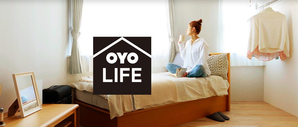 OYO LIFE / 印発のスタートアップ