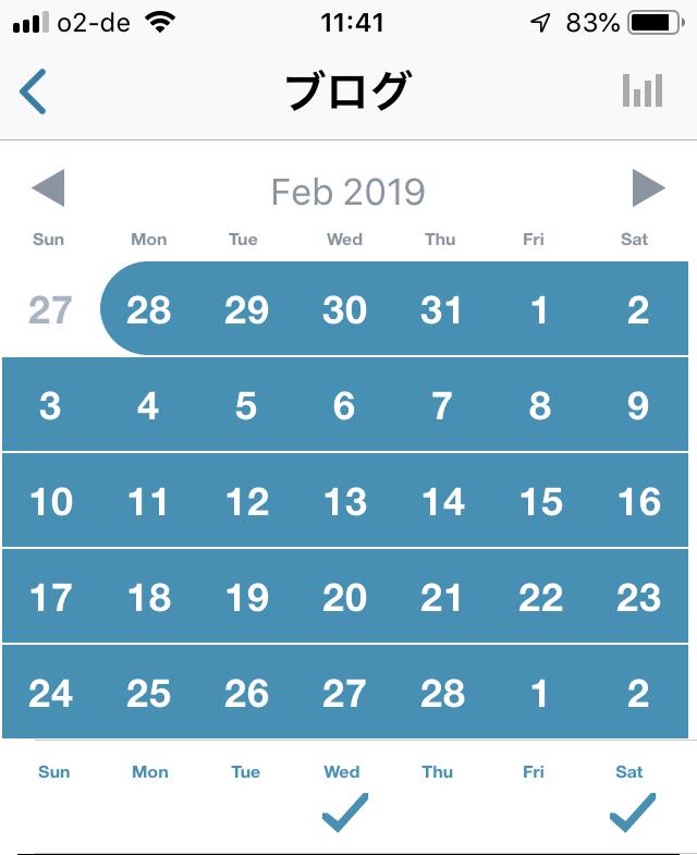 <50 Tage / ブログ毎日更新