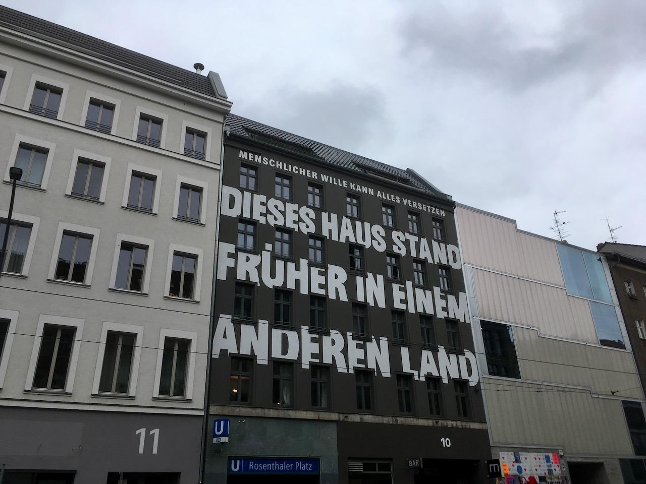 Torstrasse 225/227 / ベルリンの住宅事情
