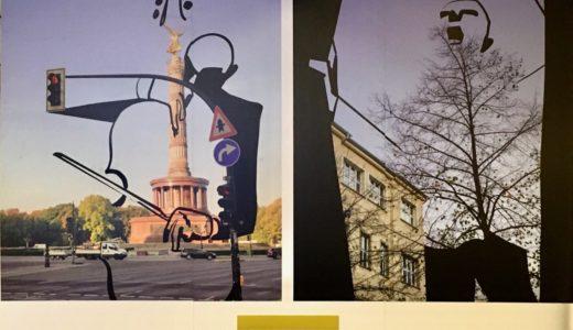 ベルリンにおける文化生活とは 〜das Berliner Kulturleben〜